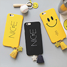 Cool birthday gifts - phone case