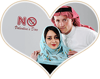 Valentine's day celebration in Saudi Arabia